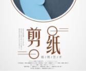 1805期影视剪辑与包装设计师班1班【O】的五星作品