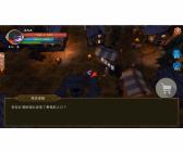 1807期Unity 3D游戏开发工程师班1班【O】的五星作品