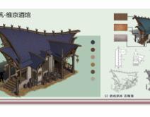 1810期游戏原画高级设计师班1班【O】的五星作品