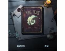 2006期Unity 3D游戏开发工程师班1班【OT】的五星作品