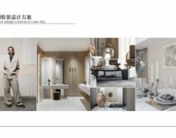 2008期室内高级设计师班2020版1班【OT】【萧山】的五星作品