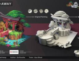 2010期游戏3D美术大师班1班【OT】的五星作品