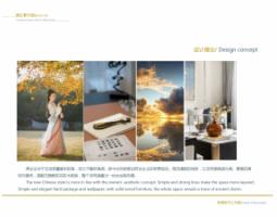 2009期室内高级设计师班2020版1班【O】的五星作品