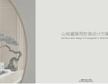 2010期室内设计表现大师班1班【OT】的五星作品
