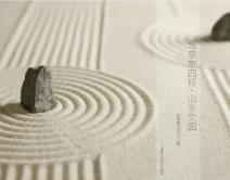 2011期室内设计表现大师班1班【O】的五星作品