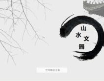 2012期室内设计表现大师班1班【O】的五星作品