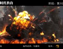 2008期影视特效设计师班1班【PT】【萧山】的五星作品