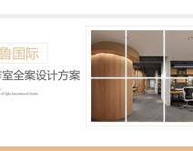 2101期室内设计表现大师班2021版1班【O】的五星作品