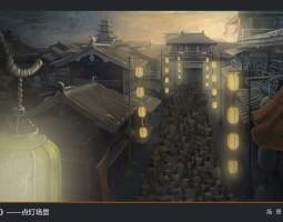 《古代城池》——点灯场景