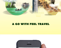 合成方案的旅行海报