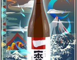 日式浮世绘风格酒品海报