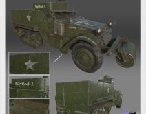 半履带装甲车