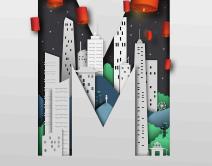 剪纸风格创意海报