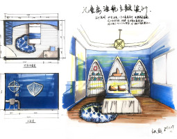 儿童房海航主题设计