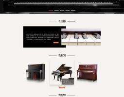 Hai Lun网站网页设计