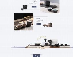 茶文化-老夫子