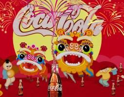 可口可乐喜迎新年