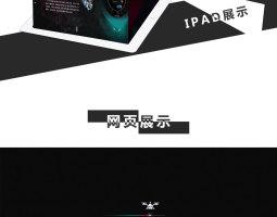大疆网页设计