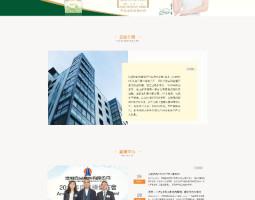 豆本豆网站页面设计