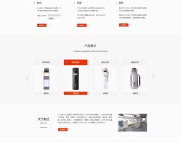 希乐网站设计