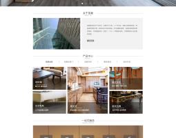 圣象网站网页设计