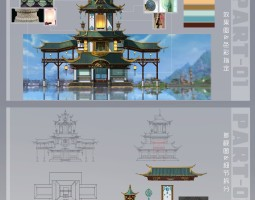 游戏单体建筑设计
