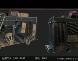 武装采矿车