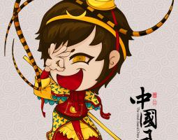 Q版中国风格插画